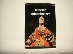 Magyar bábművészet