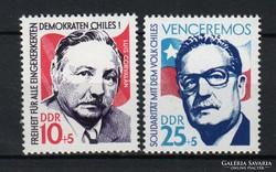 DDR postatiszta sor 1973 (K0232)