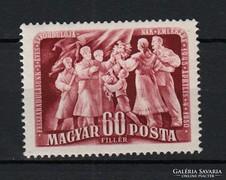 1950 Felszabadulás II. 60f ** (E018) (Kat.:250Ft)