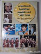 Dedikált ! A magyar olimpiai bajnokok 1896-1996