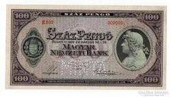 1926 100 pengő MINTA UNC.