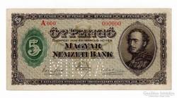 1926 5 pengő MINTA AUNC.