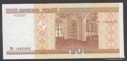 2000. Belorusz, 20 Rubel.