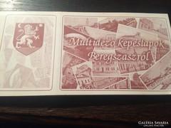 Multidéző képeslapok BEREGSZÁSZRÓL
