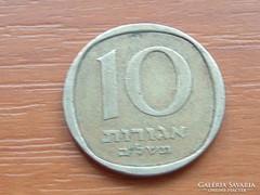 IZRAEL 10 AGOROT 1972 5732 DATOLYAPÁLMA
