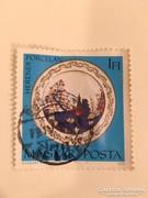 Herendi porcelán 1Ft Magyar Posta