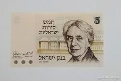 IZRAEL 5 lira 1973 UNC