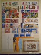 1978 Postatiszta teljes év** (7650)