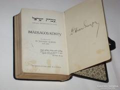 Dr. Hevesi Simon Imádságos könyv, Aláírt, Judaika