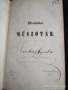 HIVATALOS MŰSZÓTÁR BÉCS 1845 ANTIK KÖNYV RENDKIVÜLI