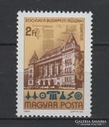 1982 200 éves a budapesti műszaki egyetem **-tán (E0016)