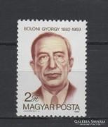 1982 Bölöni György postatisztán (E0017)