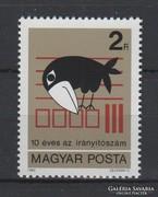 1983 Postai irányítószám-rendszer I. postatisztán (E0024)