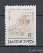 1989 Történelmi emlékhelyeink postatisztán (E0029)