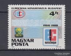 1988 Eurocsekk kongresszus postatisztán (E0032)