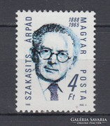1988 Szakasits Árpád postatisztán (E0035)