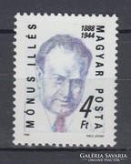 1988 Mónus Illés postatisztán (E0036)