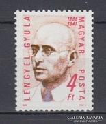 1988 Lengyel Gyula postatisztán (E0037)