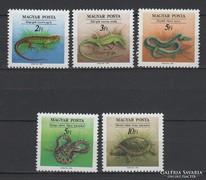 1989 Hüllők postatisztán (E0043)