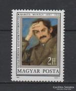 1983 Babits Mihály postatisztán (E0044)