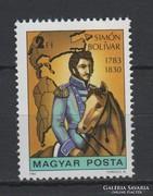 1983 Simón Bolívar postatisztán (E0047)