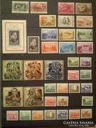 1953 Postatiszta teljes év (46.900)