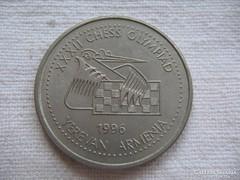 Örményország 100 dram 1996