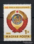 1972 50 éves a Szovjetunió postatisztán (E0064)
