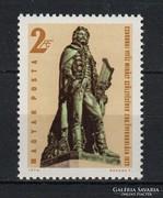 1973 Csokonai Vitéz Mihály postatisztán (E0066)