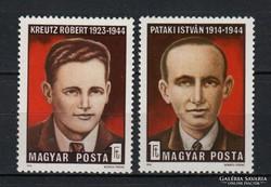 1974 Pataki István és Kreutz Róbert postatisztán (E0067)