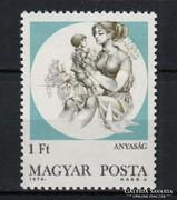 1974 Anyaság postatisztán (E0069)