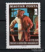 1970 200 éves a diósgyőri vaskohászat postatisztán (E0071)