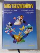 Nagy egészségkönyv Medicina Kiadó