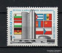 1974 KGST I. postatisztán (E0092)