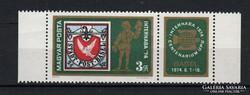 1974 Internaba postatisztán (E0094)