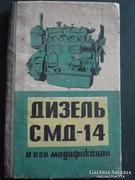 Gépkönyv