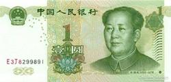 Kinai Népköztársaság 1 Yuan 1999 UNC