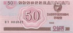 Észak-Korea 50 Chon 1988 UNC