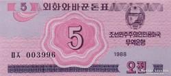 Észak-Korea 5 Chon 1988 UNC