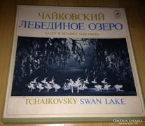 Eredeti orosz Csajkovszkij hanglemez gyűjtőknek