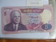 Tunézia 50 Dinár 1983. Akció!