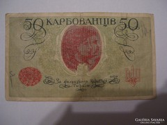 Ukrajna 50 Karbovantsiv 1918 R