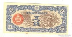 5 sen 1939 Japán katonai UNC
