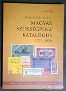 Adamovszky István: Magyar Szükségpénz Katalógus 1723 - 1959.