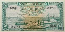 Kambodzsa 1 riel (1956-75)  UNC