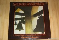 Muszorgszkij-Ravel - Egy kiállítás képei