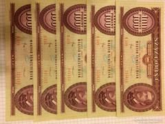 100 forint 1984 5 db UNC ritka szép!!