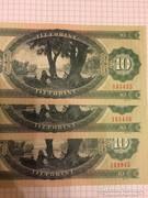 10 forint 1975 3 db nagyon szép!!! + 1 db ajandek 1975