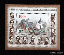 Bélyeg 1999. Az 1848-49. Forradalom és szabadságharc 150. év