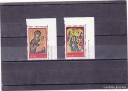 Görög karácsonyi bélyeg-pár 1978